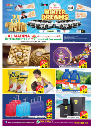 Big Offers - Muhaisnah 4
