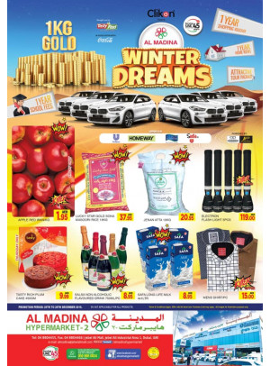 Mega Weekend Offers - Jebel Ali