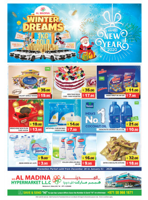 New Year Offers - Muhaisnah 4