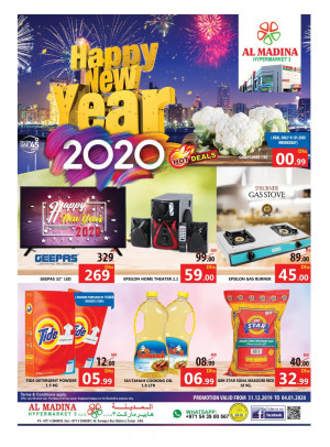 New Year 2020 Offers - Muhaisnah 2