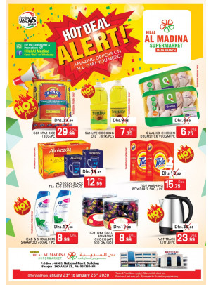 Hot Deals - National Paints