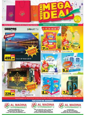 Mega Weekend Deals - Jebel Ali