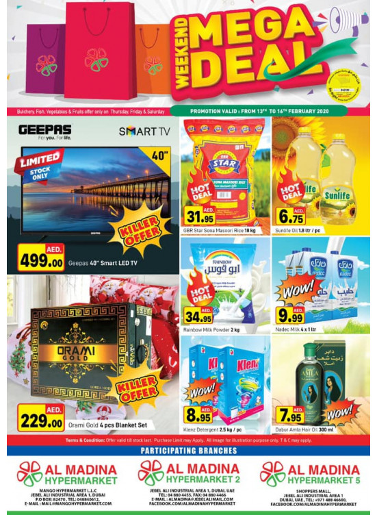 Mega Weekend Deals - Jebel Ali