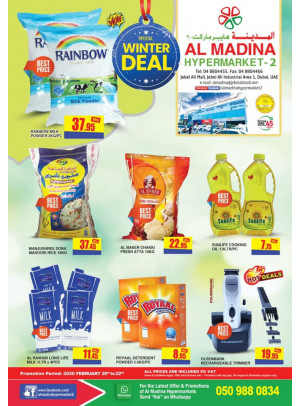 Special Winter Deal - Jebel Ali