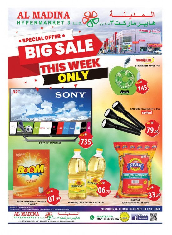 Big Sale - Muhaisnah 2