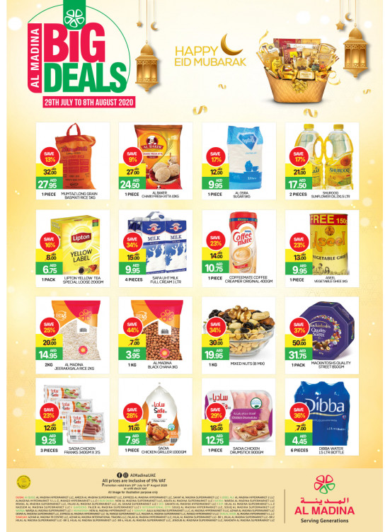 Eid Big Deals