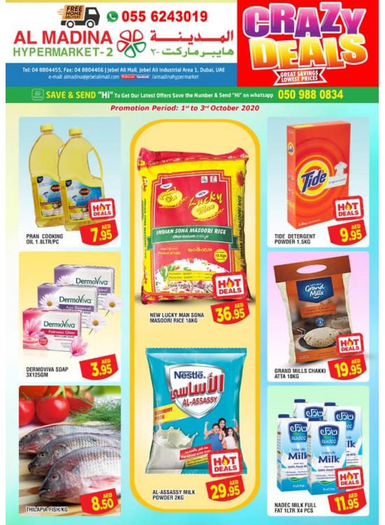 Crazy Deals  - Al Madina Hypermarket 2, Jebel Ali