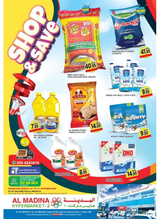Shop & Save - Al Madina Hypermarket 2, Jebel Ali
