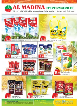 Weekend Offers - Rolla, Sharjah Branch