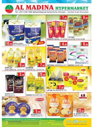 Unbelievable Prices - Rolla, Sharjah Branch