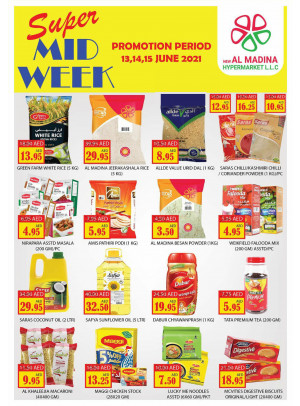 Super Midweek Deals - Muhaisnah 4, Dubai