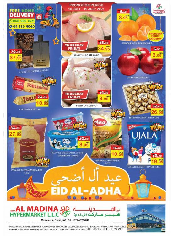 Eid Al Adha Offers - Muhaisnah 4, Dubai