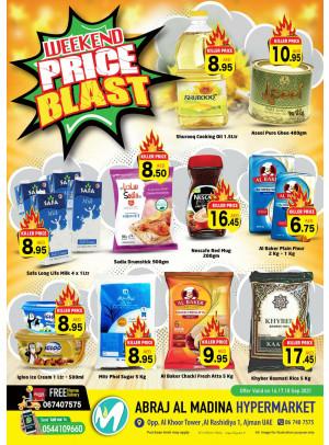 Weekend Price Blast - ِAbraj Al Madina, Ajman