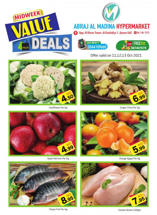 Midweek Value Deals - ِAbraj Al Madina, Ajman