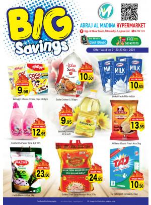 Big Savings - ِAbraj Al Madina, Ajman