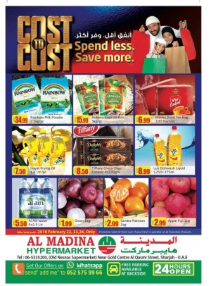 Cost To Cost Offers - Spend Less Save More - Al Ghubaiba Branch