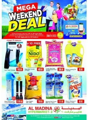 Mega Weekend Deals - Jabel Ali, Dubai Branch