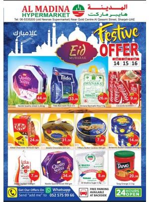 Eid Festive Offers - Al Ghubaiba, Sharjah