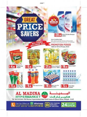 Great Price Savers - Al Ghubaiba, Sharjah