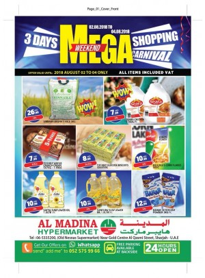 Mega Weekend Sale - Al Ghubaiba, Sharjah