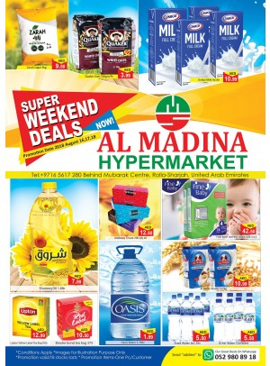 Super Weekend Deals - Rolla, Sharjah