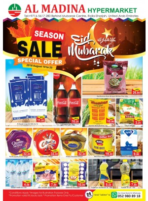 Amazing Eid Sale - Rolla, Sharjah