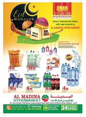 Mega Eid Deals - Al Ghubaiba, Sharjah