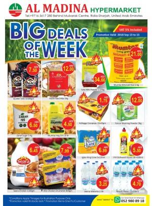 Big Deals of The Week - Rolla, Sharjah