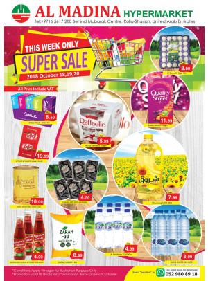 Super Sale - Rolla, Sharjah