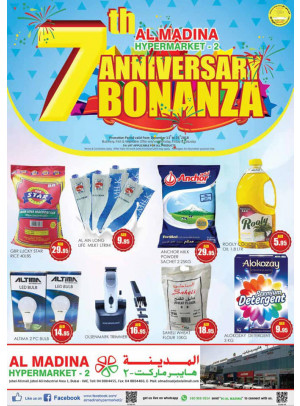 7th Anniversary Bonanza - Jabel Ali Branch