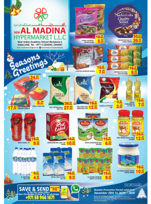 Season's Greetings - New Al Madina Hypermarket