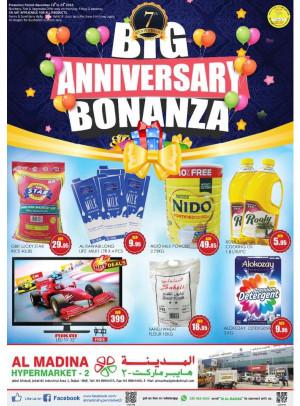 Big Anniversary Bonanza - Al Madina Hypermarket 2