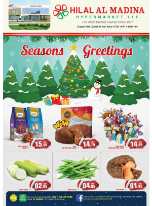 Season's Greetings - Hilal Al Madina Jebel Ali