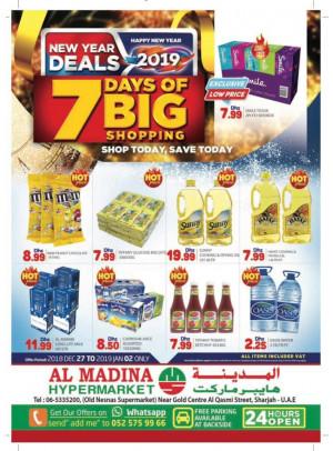 7 Days of Big Shopping - Al Ghubaiba