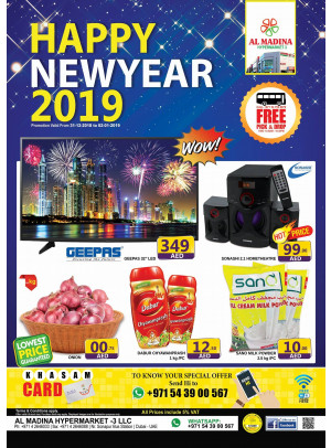 Happy New Year Offers - Muhaisnah 2