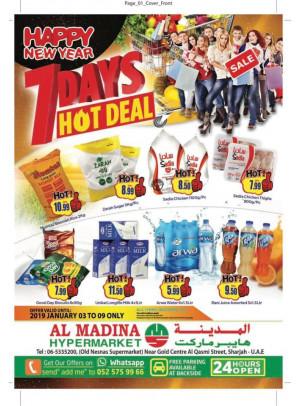 7 Days Hot Deals - Al Ghubaiba