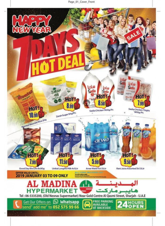 7 Days Hot Deals - Al Ghubaiba