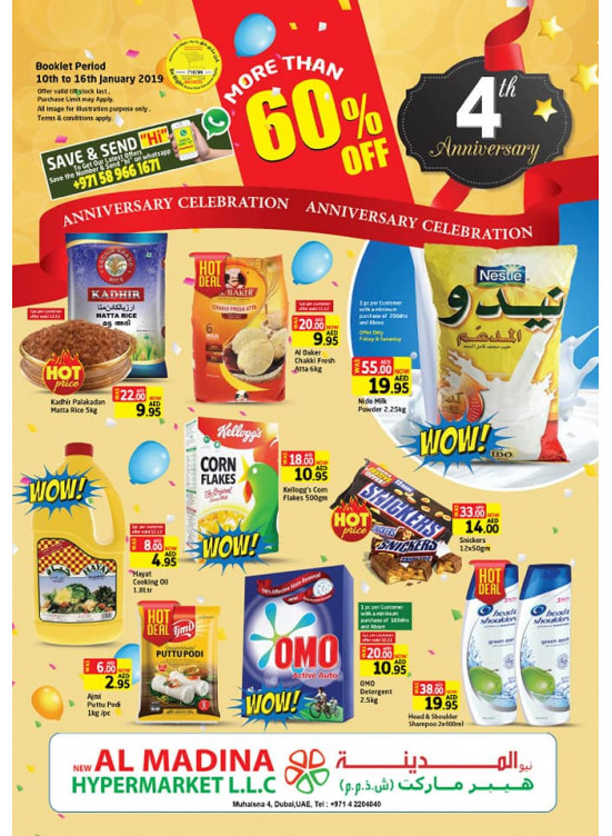 4th Anniversary Offers - Muahaisnah 4