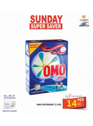 Sunday Super Saver - Muhaisnah 2
