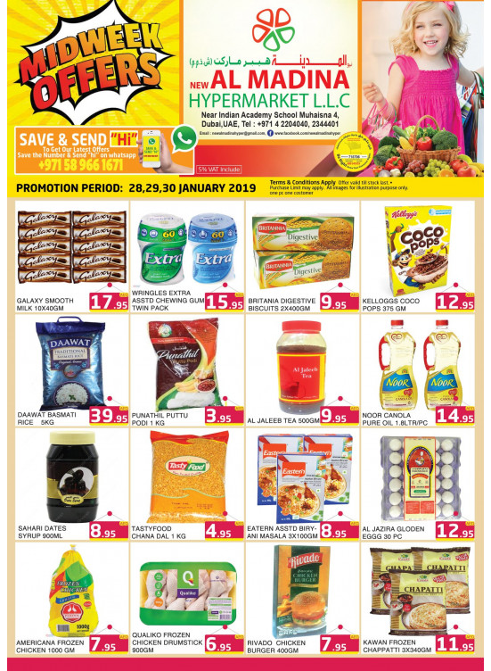 Midweek Offers - Muhaisnah 4