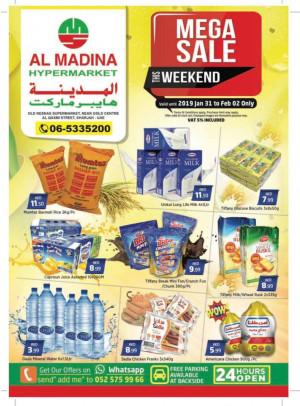 Mega Weekend Sale - Al Ghubaiba