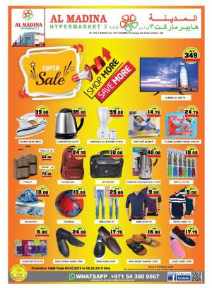 Super Sale - Muhaisnah 2