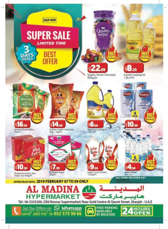 Super Sale - Al Ghubaiba