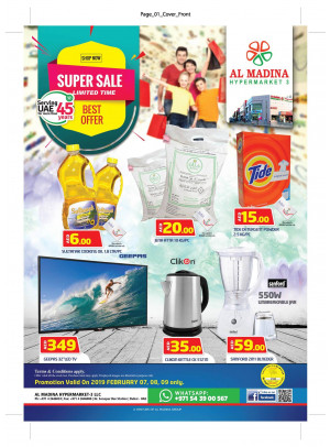 Super Weekend Sale - Muhaisnah 2