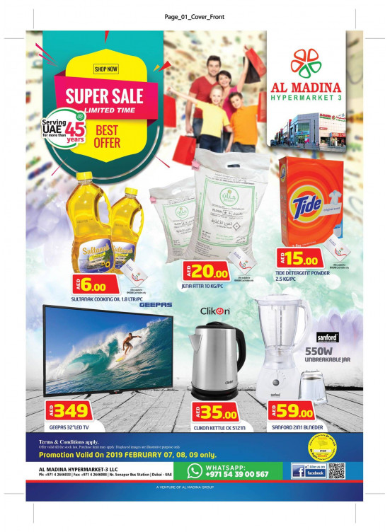 Super Weekend Sale - Muhaisnah 2
