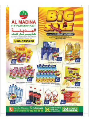 Big Sale - Al Ghubaiba, Sharjah