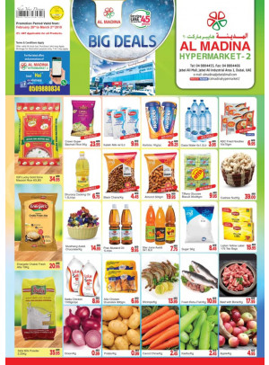Big Deals - Al Madina Hypermarket 2 Jebel Ali