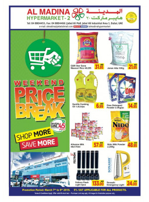 Weekend Price Break - Al Madina Hypermarket 2 Jabel Ali
