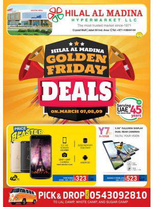 Golden Deals - Hilal Al Madina Jebel Ali