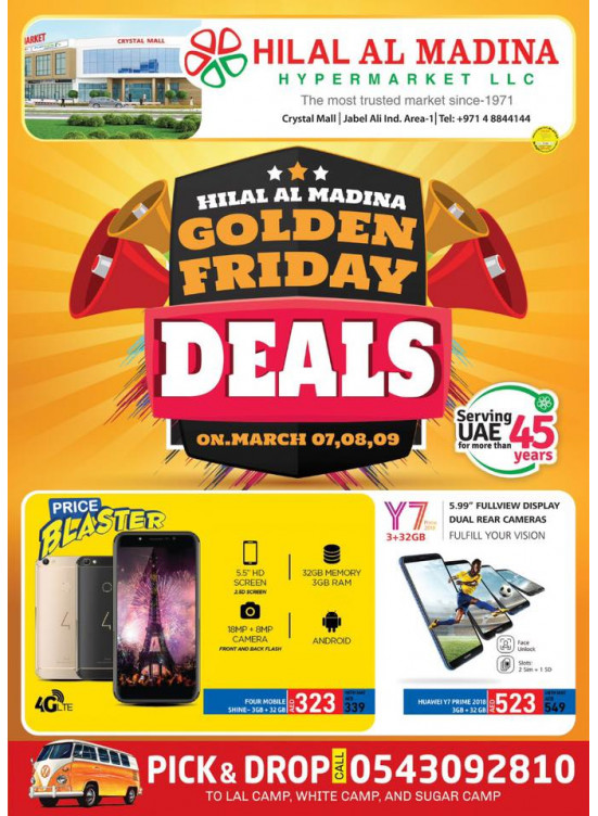 Golden Deals - Hilal Al Madina Jebel Ali
